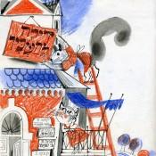 מציירים לאה גולדברג