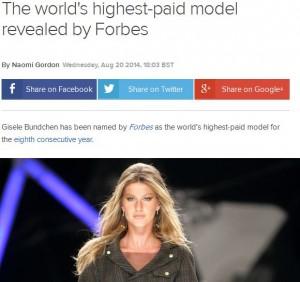 הדוגמנית בעל השכר הגבוה בעולם