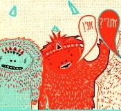 ברי סחרוף, גבע אלון, אפרת בן צור ועוד, בפסטיבל אינדינגב, באוקטובר