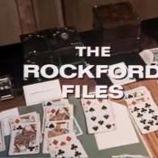 הכספת: תיקי רוקפורד