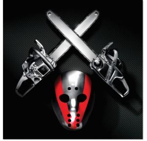 """shady XV (צילום: יח""""צ)"""