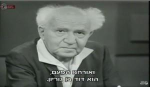 (צילום מסך: ארכיון רשות השידור, ערוץ היוטיוב)