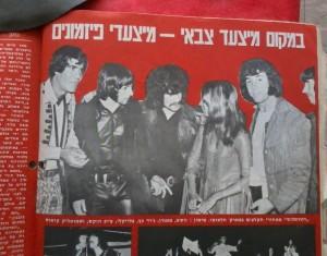 להקת הטרמלוס עם ג'וזי כץ ושמוליק קראוס (אוסף פרטי)