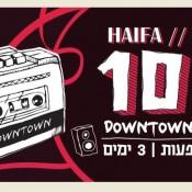 חיפה לא הולכת לישון מוקדם