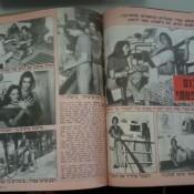 כותרות האתמול: 1 ביוני, 1973