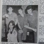 כותרות האתמול: 2 בנובמבר, 1972