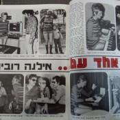 כותרות האתמול: 10 בדצמבר, 1971