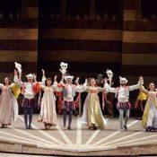 שרים שייקספיר
