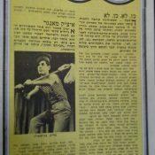 כותרות האתמול: 15 באפריל, 1971