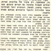 כותרות האתמול: 15 במאי, 1970