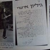 כותרות האתמול: 15 בנובמבר, 1969