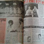 22 באפריל, 1978 : בפעם הראשונה, ישראל זוכה באירוויזיון