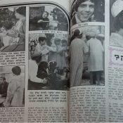 כותרות האתמול: 28 בינואר, 1972