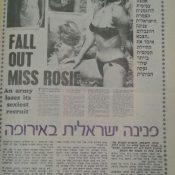 כותרות האתמול: 6 בספטמבר, 1974