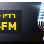 שינויים בתוכניות הרדיו