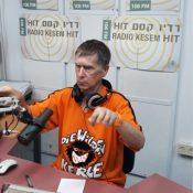 צחוק בשתיים בכאן רדיו קסם, 106 FM