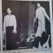 צילום מאתמול: 24 בדצמבר, 1971