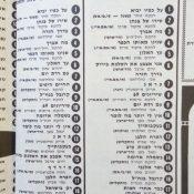 המצעד שעבר: 26 בספטמבר, 1969