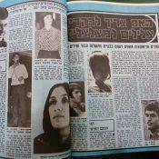 כותרות האתמול: 29 בינואר, 1971