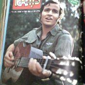 צילום מאתמול: 23 באפריל, 1971