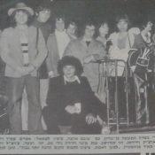 צילום מאתמול: 19 באפריל, 1974