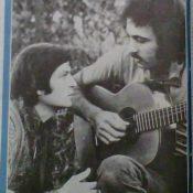 צילום מאתמול: 28 במאי, 1971