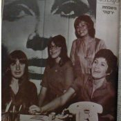 צילום מאתמול: 15 במאי, 1971